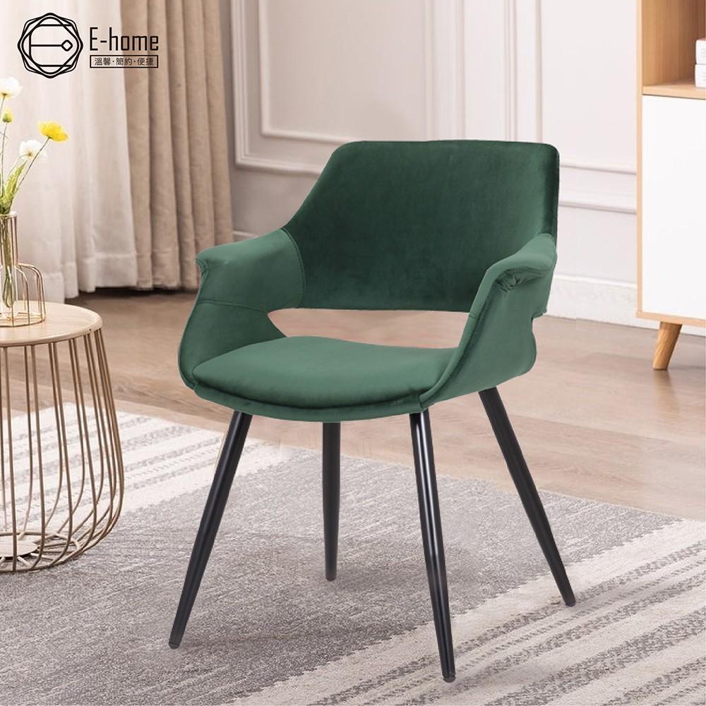 珊卓拉側翼造型休閒椅-兩色可選 | 美規設計傢俱