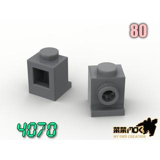 80 1X1 側接車頭燈 第三方 散件 機甲 moc 積木 零件 相容樂高 LEGO 萬格 開智 樂拼 S牌 4070 臺南市
