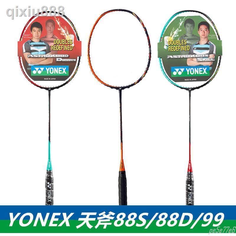 【品質保障】 正品YONEX尤尼克斯YY羽毛球拍天斧99 天斧88D 88S PRO 99LCW【小朵精選】