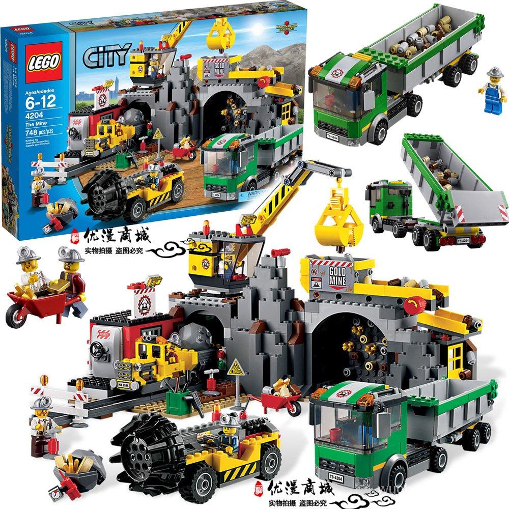 LEGO樂高60188城市系列4204 採礦場專家基地 起重挖掘機積木卡車