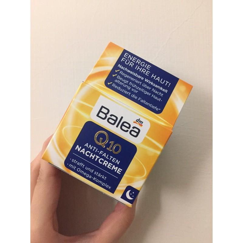 德國🇩🇪 Balea芭樂雅Q10系列 淡斑/保濕/晚霜/眼霜/精華液 蘆薈淨白眼霜