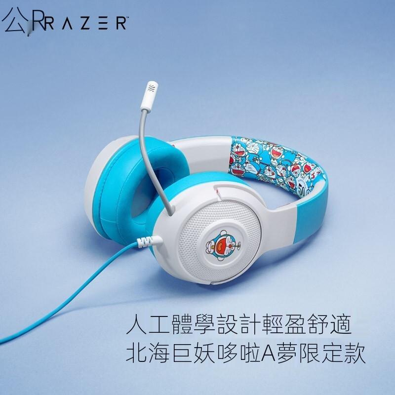 台灣現貨雷蛇Razer北海巨妖X耳機哆啦A夢頭戴式7.1虛擬環繞立體帶麥話筒電競遊戲耳麥電腦手機有線吃雞降噪