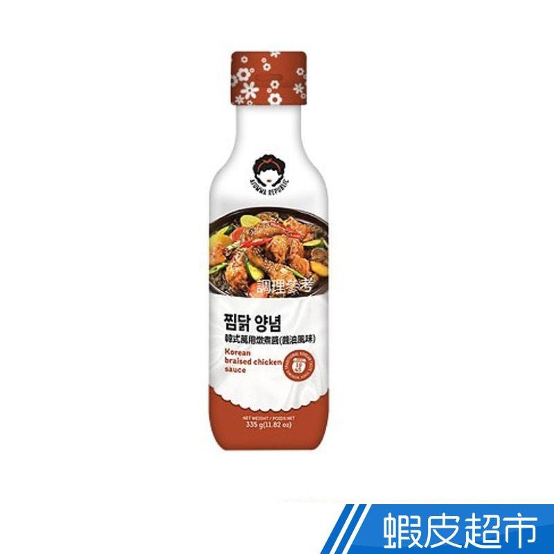韓國 韓式萬用燉煮醬(醬油風味) 335g 現貨 蝦皮直送 (部分即期)