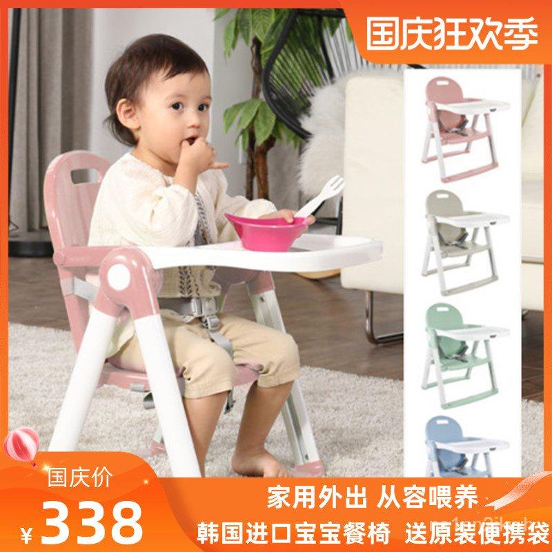 💖現貨💖 嬰兒充氣椅 兒童露營椅 寶寶椅 充氣椅 幫寶椅 學坐椅  兒童餐椅 韓國KEENZ寶寶餐椅攜便式 嬰兒吃飯外出