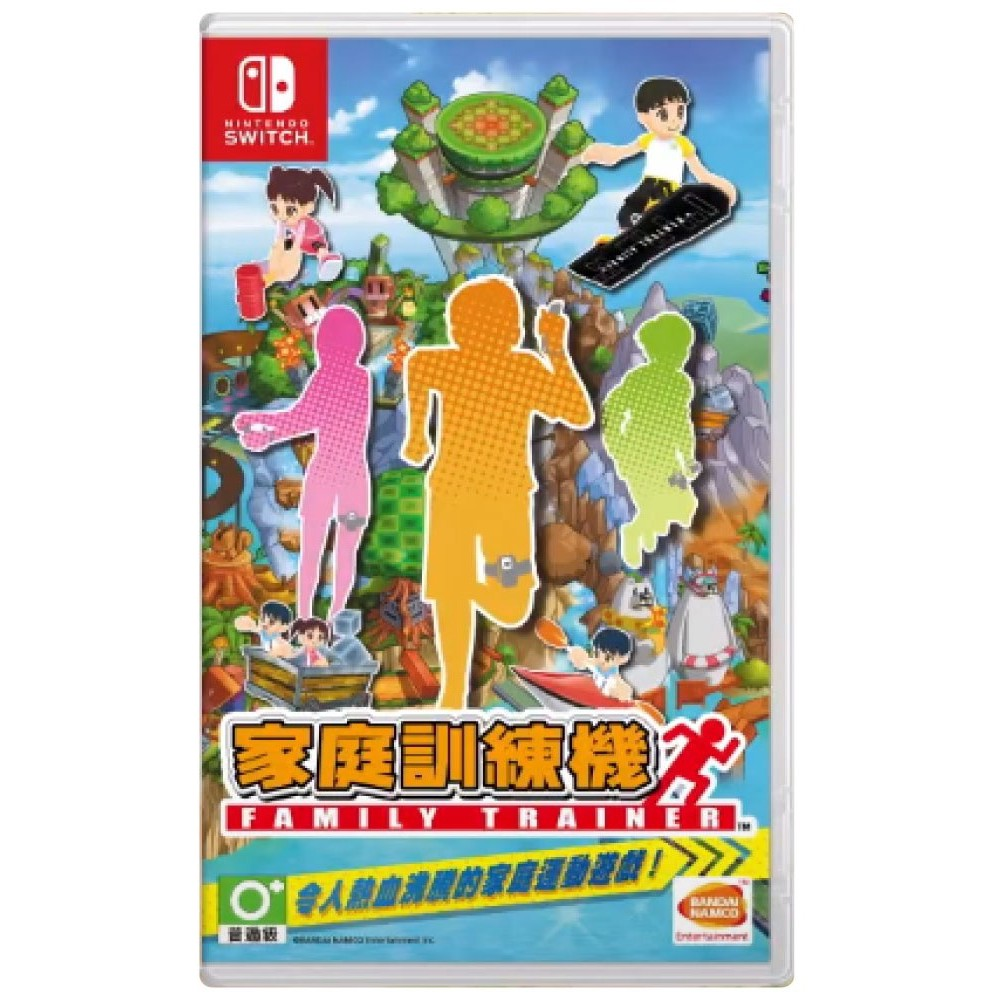 桃園 嘟嘟電玩 NS Switch 任天堂 家庭訓練機 《中文版》
