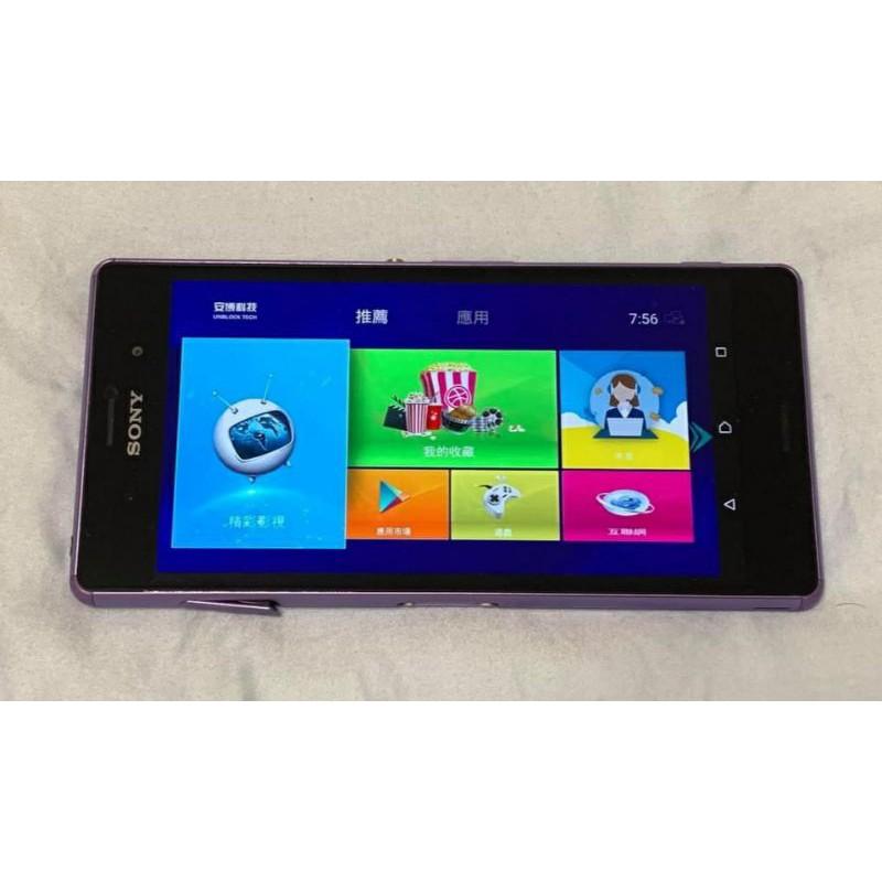 【二手】Sony 索尼 Xperia Z3 D6653 銀箔綠 煙燻紫 黑色 九成新 可當安博小平板 贈送皮套含鍵盤