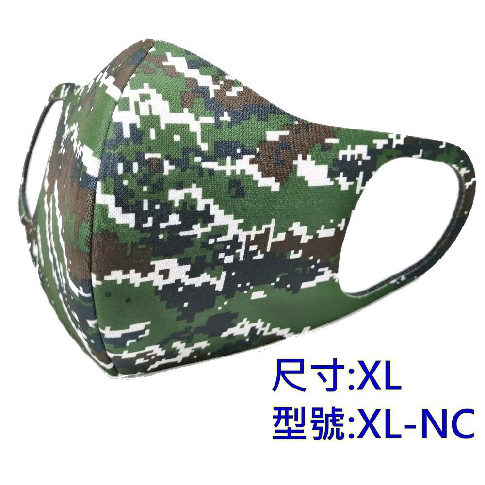MIT台灣製立體3D布口罩 時尚造型無氣味 平日防護及造型 海軍陸戰隊款 虎斑數位迷彩 環保可水洗
