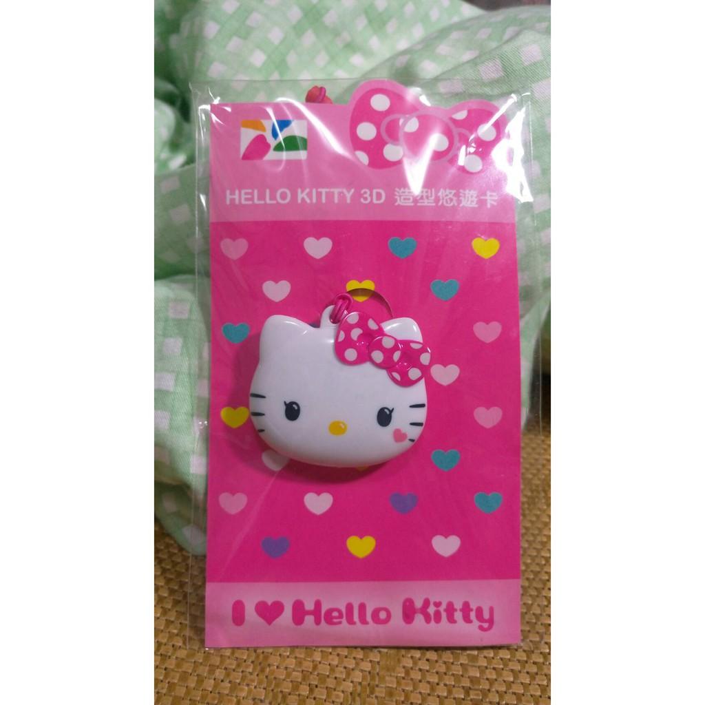 HELLO KITTY 3D 造型悠遊卡