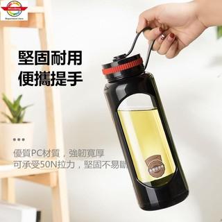雙層大容量玻璃杯 1000ML 透明耐熱玻璃水瓶 健身玻璃水壺 隨行杯 防摔 便攜車載水杯 交換禮物