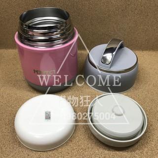 手刀價🌟台灣製造 可提式 真空悶燒罐 Perfect 304不銹鋼 食物罐 悶燒罐 便當盒 保鮮罐 購物狂人 新北市