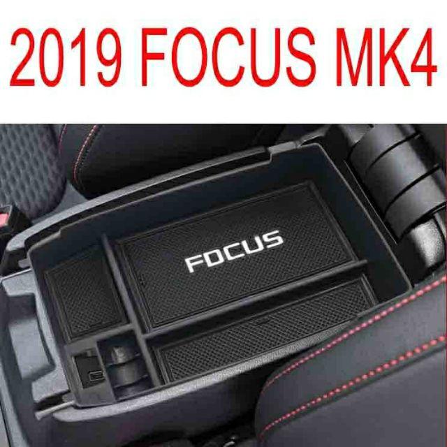 Ford 2019 MK4 FOCUS 中央扶手置物盒