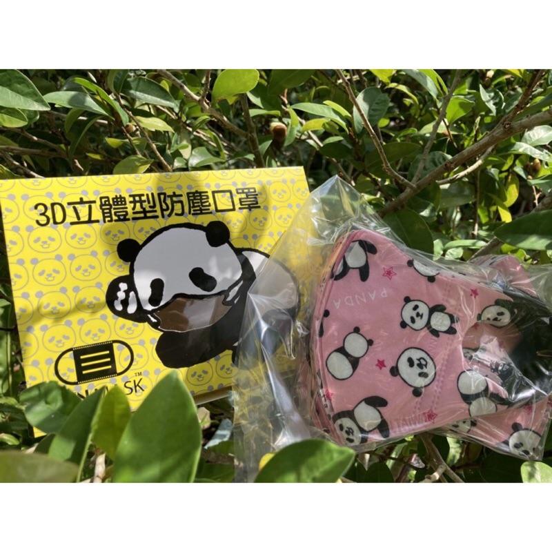 『新年暖心價』BNN US  新熊貓 臺灣製兒童/立體3D口罩 VSS 熊貓圓仔/幼童用 藍鷹牌同款