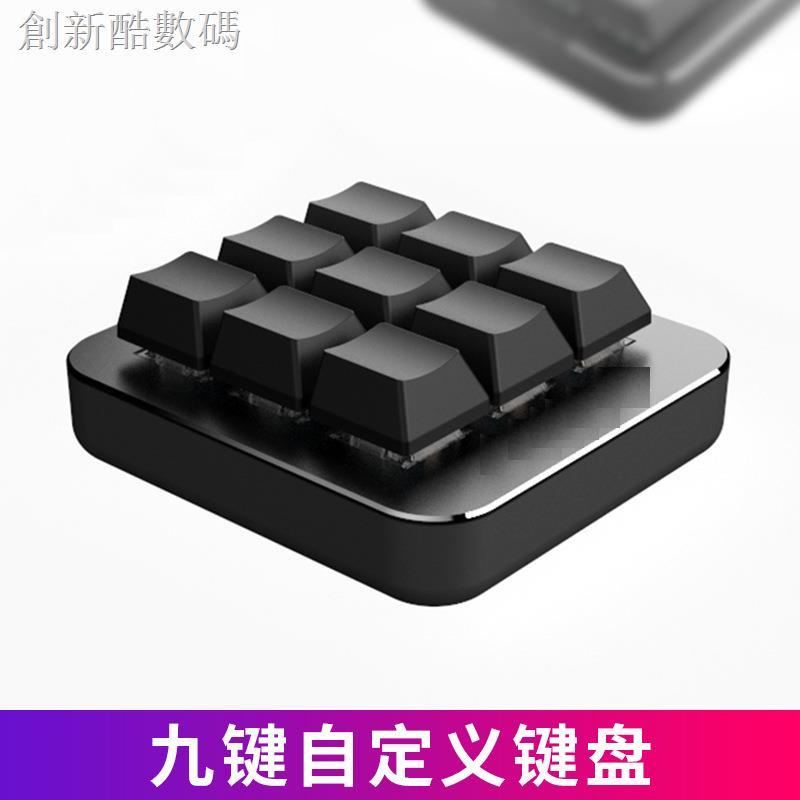 🔥熱賣+現貨在台🔥◊9鍵機械自定義小鍵盤游戲單手宏可編程qmk快捷設計osu鍵盤迷你K2軒品優選
