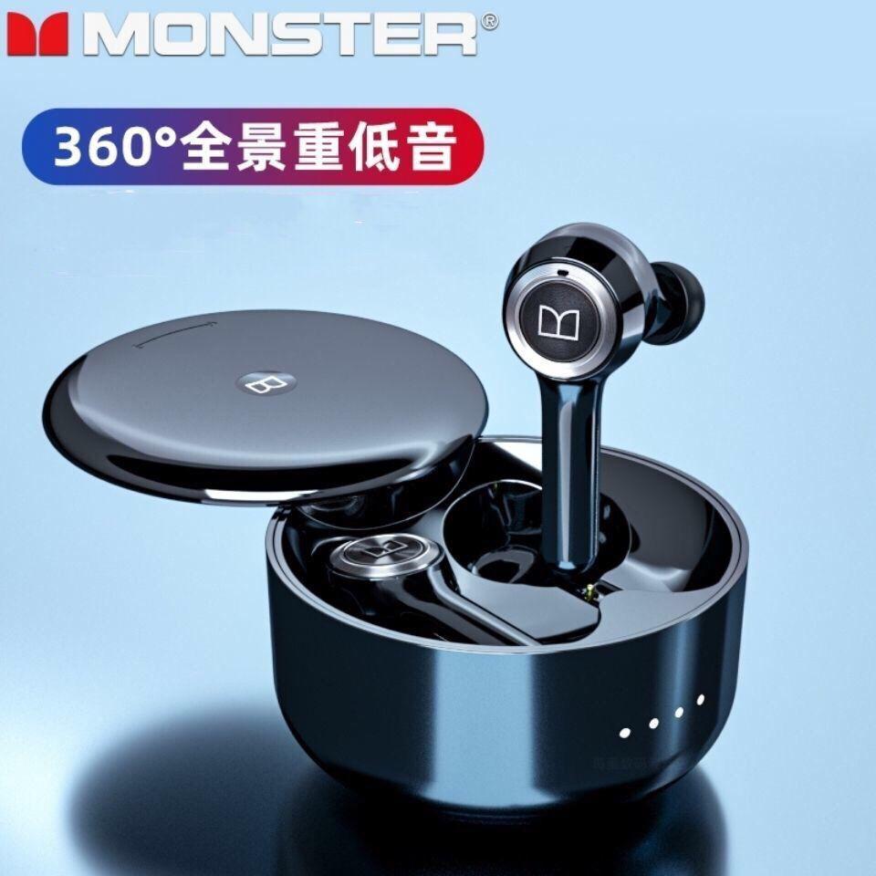 免運 保固一年 Monster Clarity 102 Airlinks 真無線藍牙耳機 釋放靈魂 聲歷其境 超高CP值