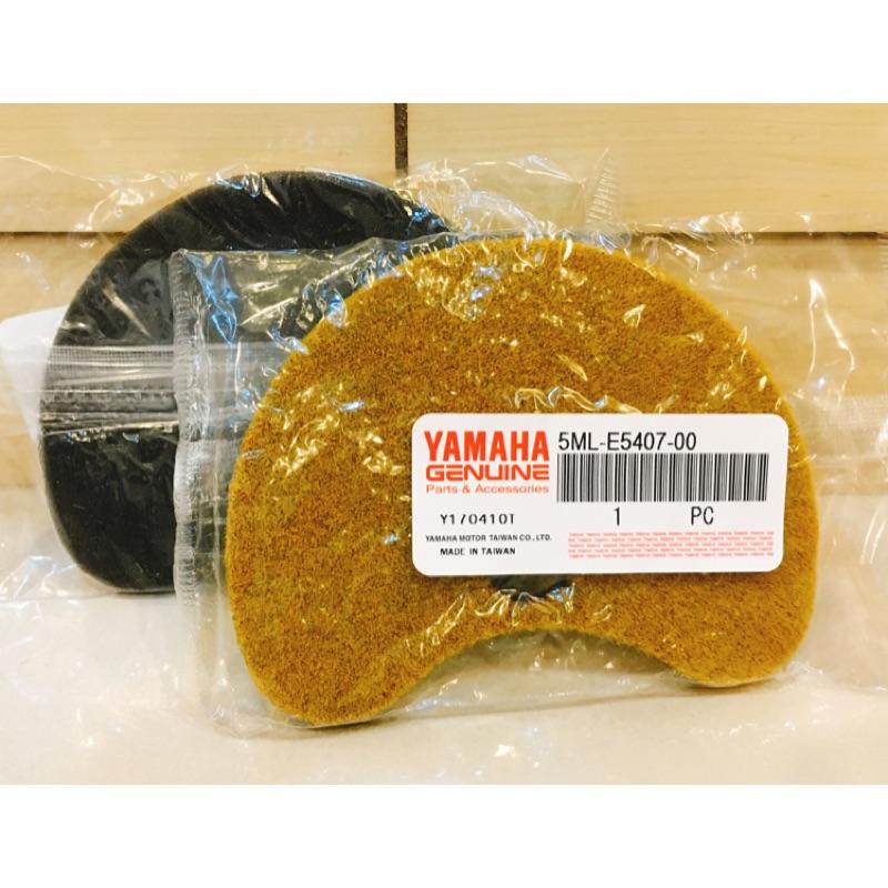 YAMAHA傳動小海綿 5ML-E5407-00 機車材料 原廠貨 勁戰