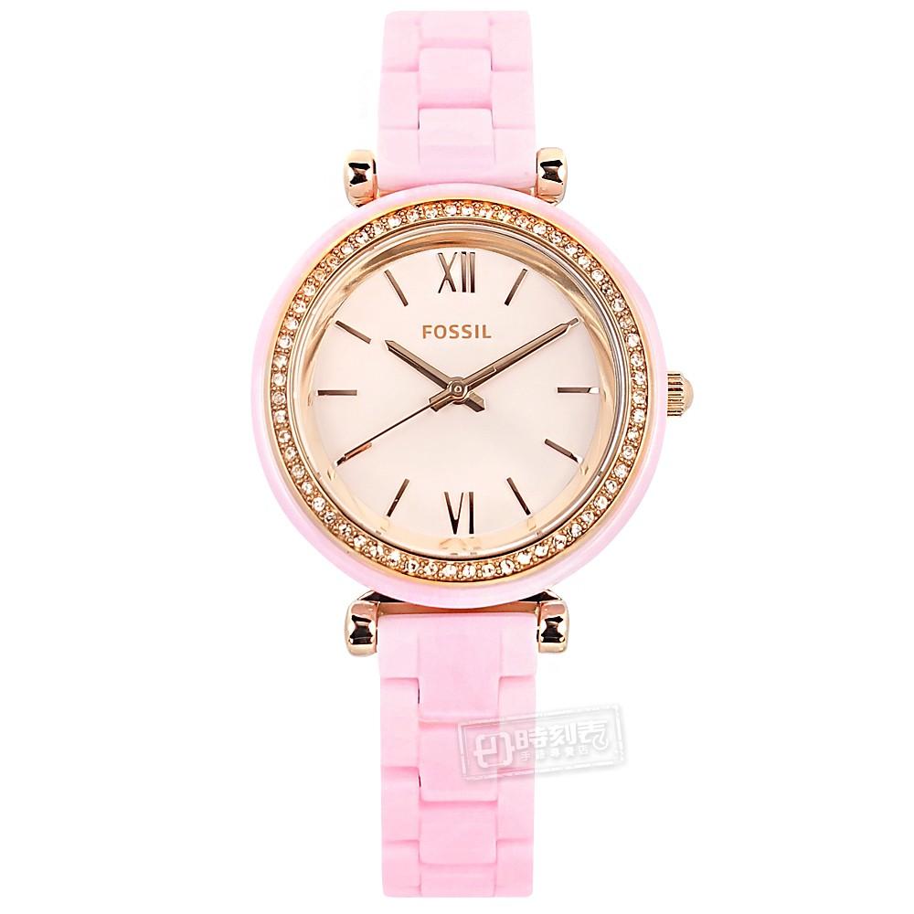 FOSSIL / Carlie 細緻典雅 晶鑽錶圈 陶瓷手錶 粉x玫瑰金框 / CE1106 / 30mm