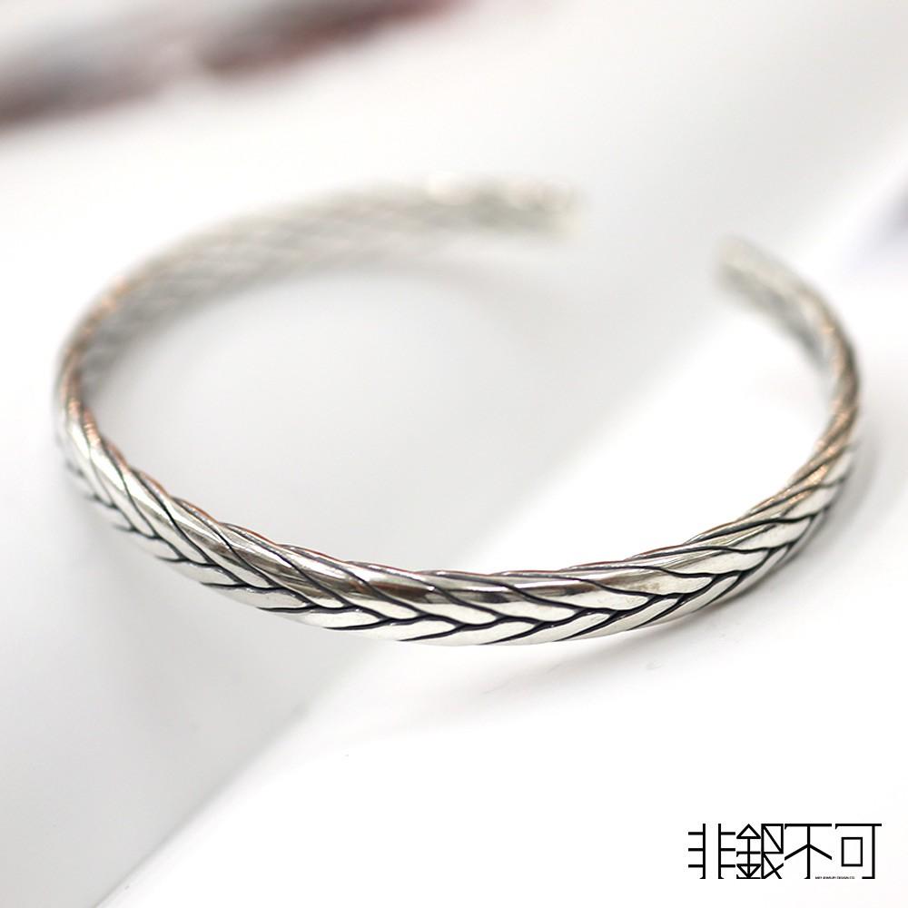 【非銀不可】人字 手工編織純銀手環- 925純銀