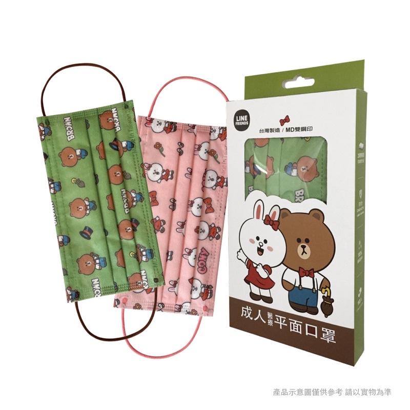 【LINE FRIENDS】LINE復古版 醫療口罩 10入盒裝(5粉+5綠) 熊大 兔兔 台灣製造 MD雙鋼印 康匠