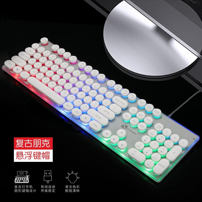 logitech 鍵盤熱賣現貨osu 鍵盤ikbc 鍵盤♈┅鍵盤鼠標套裝機械手感USB懸浮發光復古防水