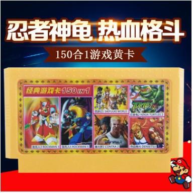 任天堂經典紅白機 卡帶 500合一遊戲 超級瑪麗
