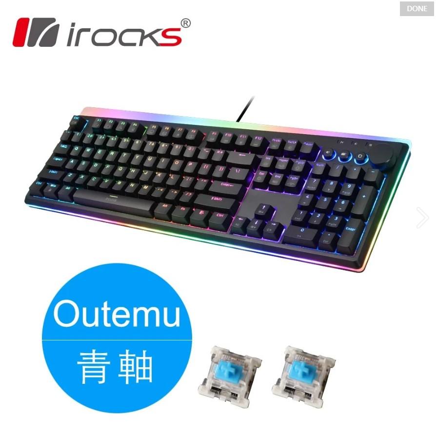 iRocks【K71M】RGB背光機械式鍵盤【PBT鍵帽】【貓川行旅3C】