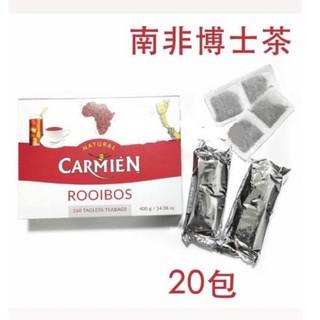 Carmién 南非博士茶 國寶茶包 分購品1袋20小包Carmien Rooibos Tea Costco好市多代購 高雄市