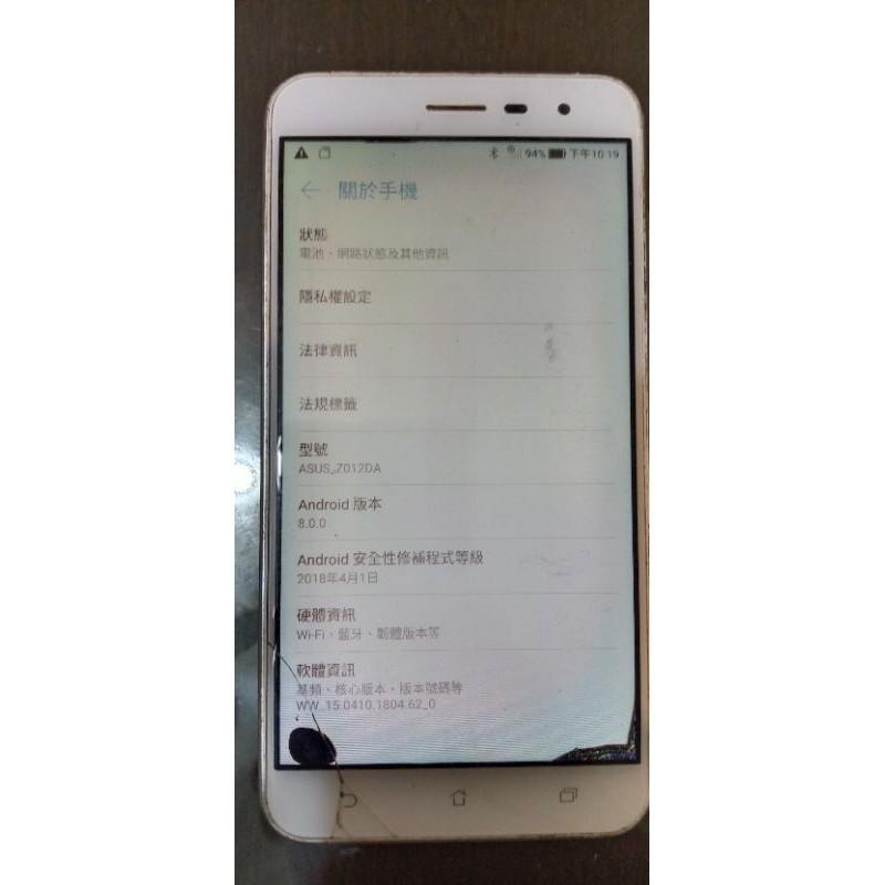 華碩Zenfone3 ZE552KL 4G/64G零件機