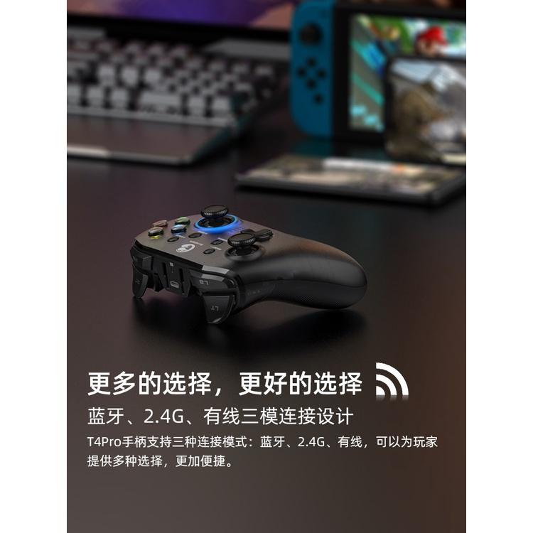 蓋世小雞T4pro電腦PC版遊戲手柄全平台無線gta5電視原神Steam安卓switch蘋果ios手機ps3悟飯模擬器n