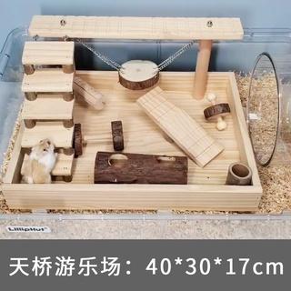 ✈♤熱銷~ 倉鼠啃咬游樂場天然原木玩具玩耍用品籠子裝飾二層樓梯子鉆洞健身 新竹市