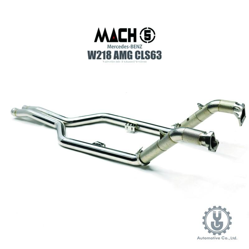 MACH5 高流量帶三元催化頭段 當派 排氣管 BENZ W218 CLS63 底盤系統【YGAUTO】