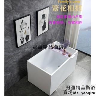 ✙☌☽小浴缸家用小戶型日式深泡亞克力獨立一體式可移動坐式超迷你方缸 吉旺家衛浴 臺中市