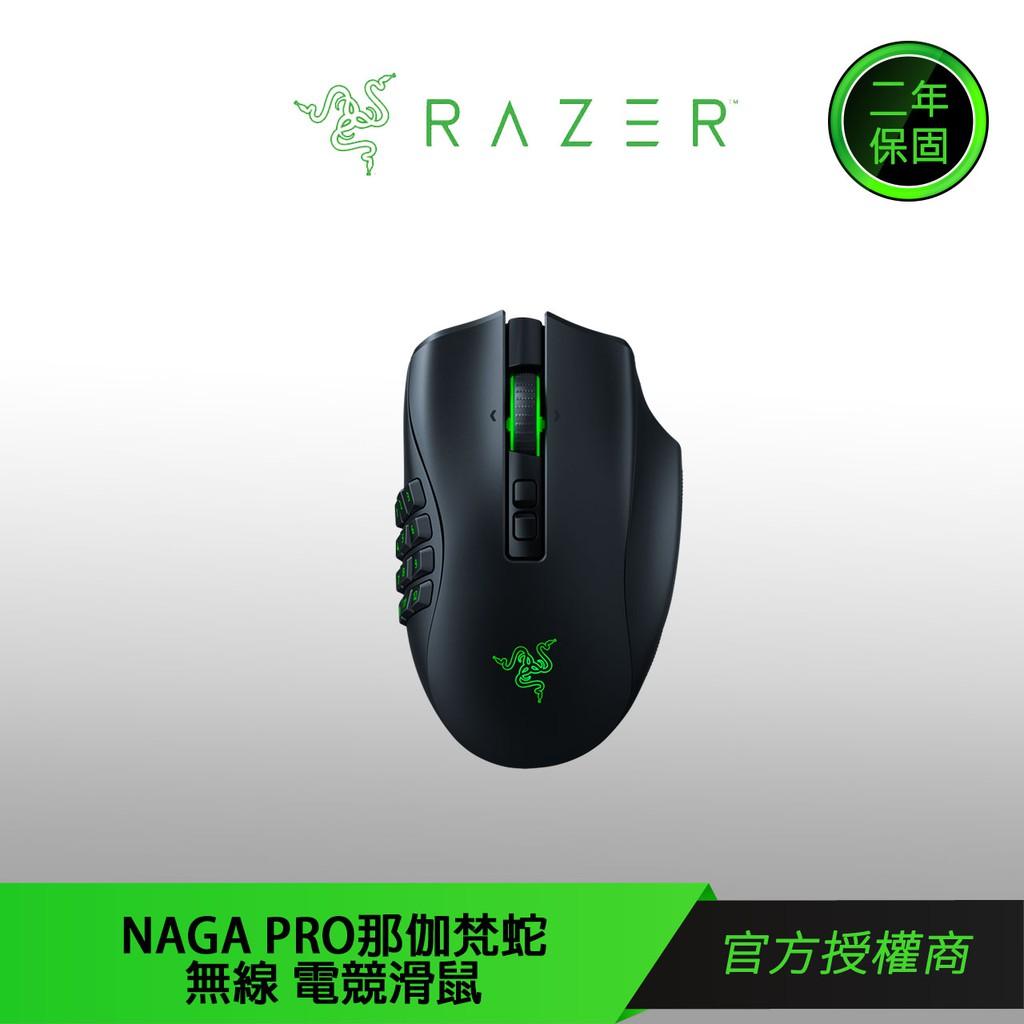 【RAZER 雷蛇】Naga Pro 那伽梵蛇專業版 無線 電競滑鼠 20000dpi/光軸/可更換側板/20可編成按鍵