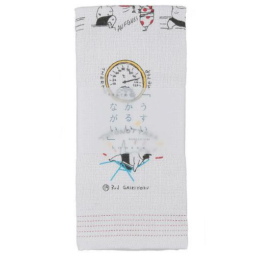 [偶拾小巷] 日本製 今治毛巾 多用途紗布長毛巾 薄輕長33x100cm - 相撲桑拿