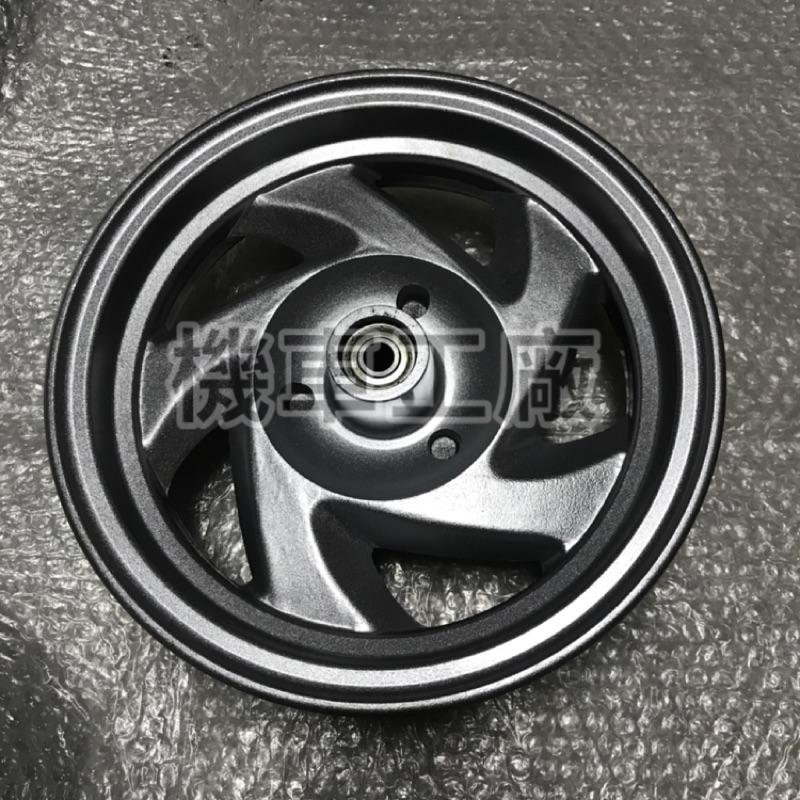機車工廠 高手125 高手 悍將 GT125 碟煞 前面 鋁合金輪框 前鋁合金鋼圈 前鋼圈 前鋁框 輪框 輪圈 副廠零件