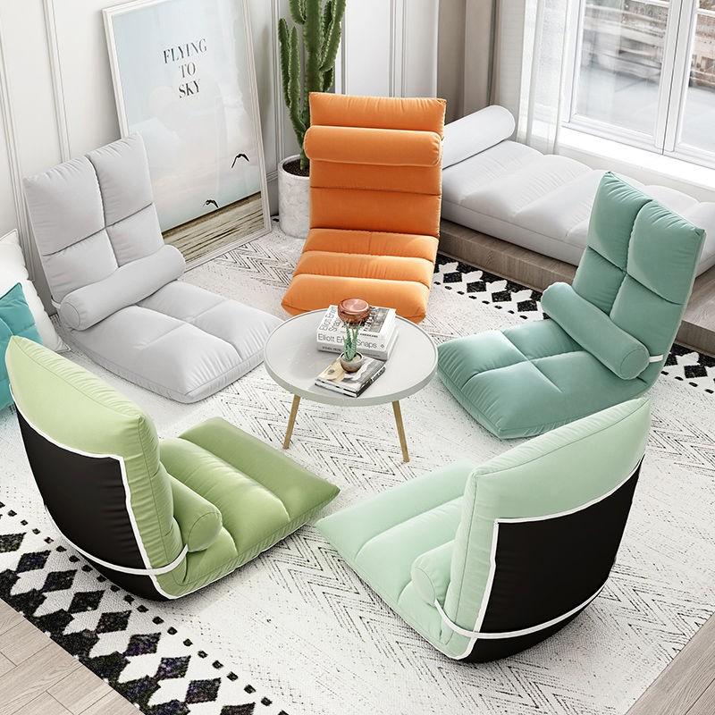 特價热銷懶人沙發榻榻米床上靠背椅子女生可愛臥室單人飄窗小沙發折疊椅子