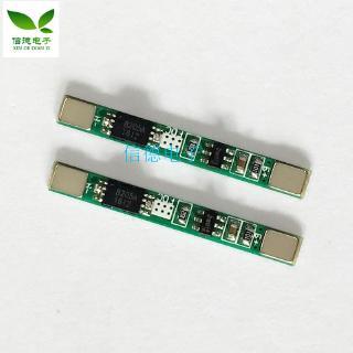 (1個/ 5個)3.7V鋰電池保護板 適聚合物 18650 焊盤可點焊多并3A過流值 信德