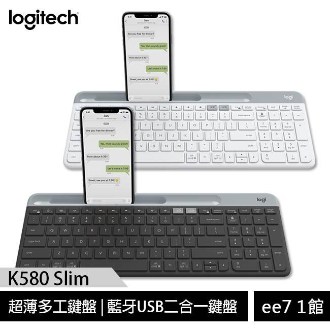 Logitech羅技 K580 Slim 超薄多工鍵盤藍牙USB二合一鍵盤 [ee7-1]