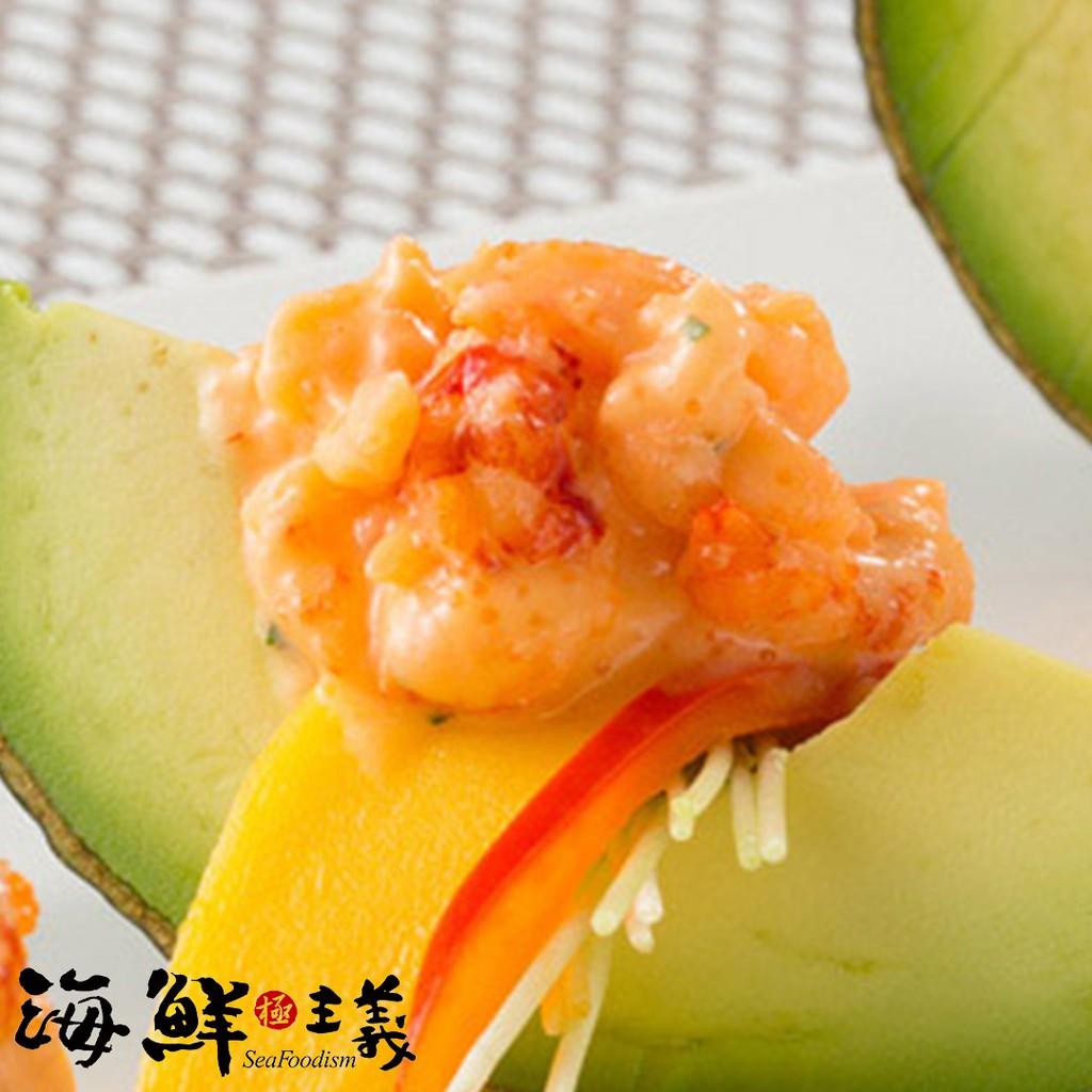 【海鮮主義】日式龍蝦沙拉(250g/包)