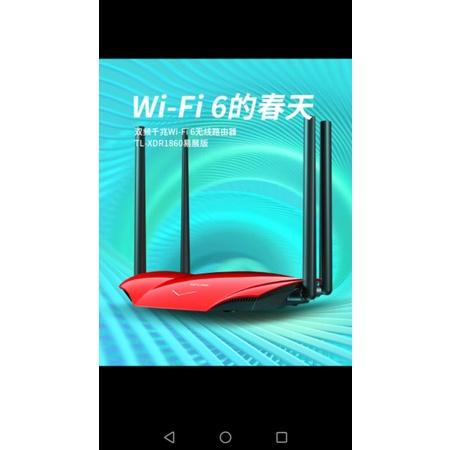 TP-Link XDR1860 WiFi6 路由器 5G雙頻/全千兆版AX1800/支援易展Mesh/超高性價比路由器!