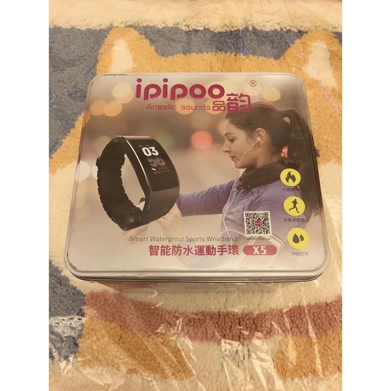 全新正版 ipipoo 品韵  大錶面 藍牙手環  智能防水 運動手環 可來電提醒 睡眠監控 遙控拍照
