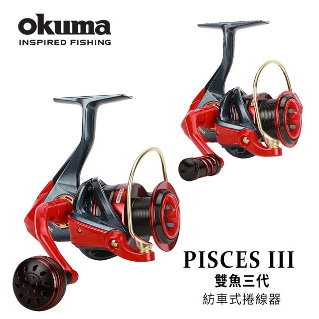 OKUMA 雙魚 PS III 藍色 紡車式捲線器