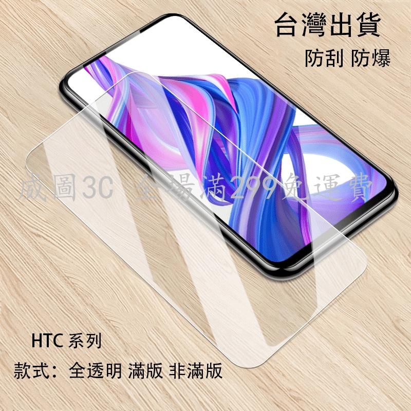 現貨 全透明滿版玻璃貼保護貼 適用LG Velvet K51S K52 G8S G8X 手機玻璃貼 熒光屏 防刮 防爆