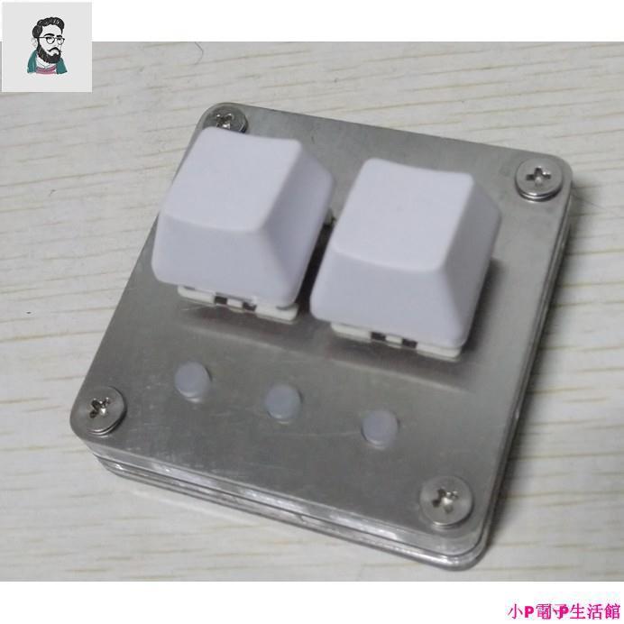小P~SimPad v2 - osu! OSU 鍵盤 觸盤 機械 音游 復讀