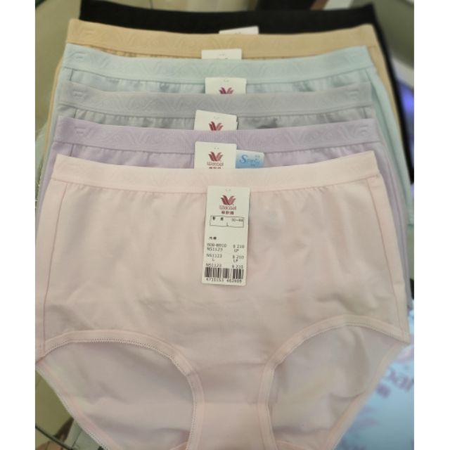 華歌爾  棉質內褲 高腰三角褲  高腰內褲  新伴蒂內褲 NS1123 M-3L 年度熱銷排行-V字剪裁-貼心設計