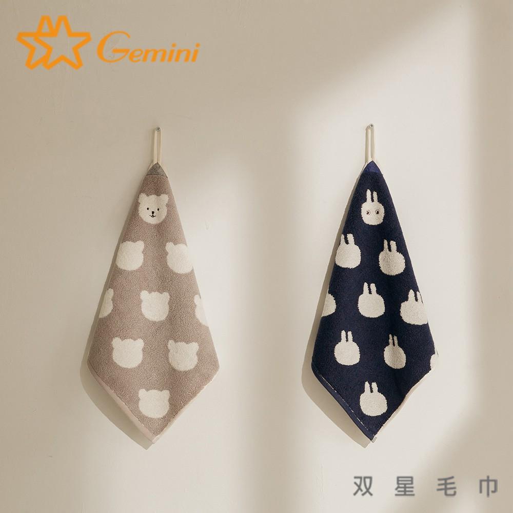 【双星毛巾Gemini】萌趣表情包緹花系列擦手巾