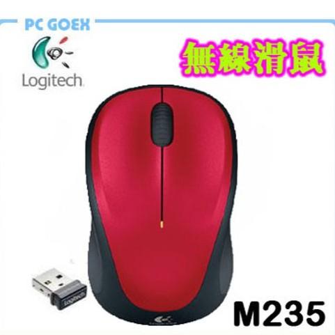 羅技 Logitech M235 紅 無線光學滑鼠 pcgoex軒揚