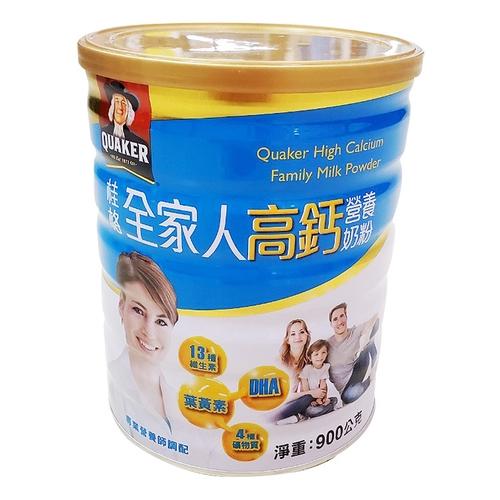 桂格 全家人高鈣奶粉(900g)[大買家]