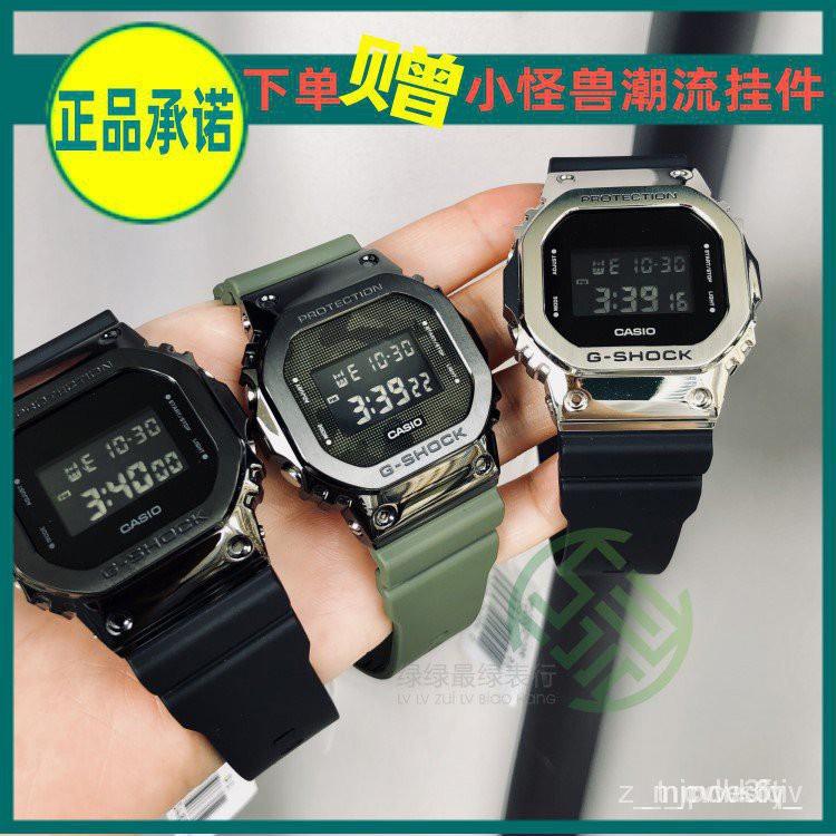 kIMU CASIO卡西歐G-SHOCK金屬GM-5600-1 5600B-1 5600B-3 S5600PG手錶 YB
