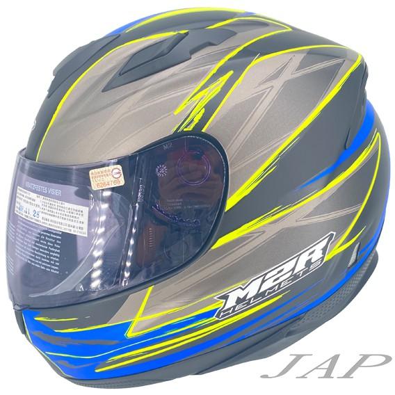 M2R  F2C F2-C #19 消灰藍 安全帽全罩 全可拆洗 複合玻纖帽體 超輕量化