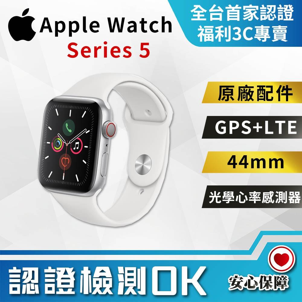 【創宇通訊│福利品】9成新 Apple Watch Series 5 LTE 44mm 一般 (A2157) 開發票